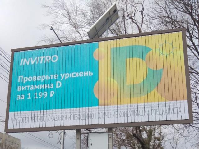 - Первый на Ставрополье.