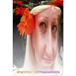 sm110plakat-bf5ad539b9