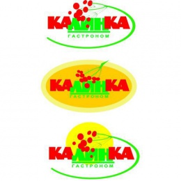 sm99diz-logo-73054a90db
