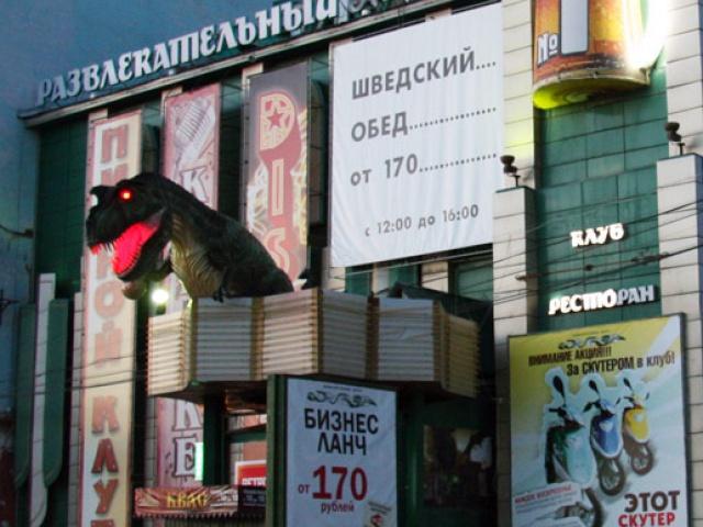 Город белых ночей (обзорная статья «Наружка» — Москва)